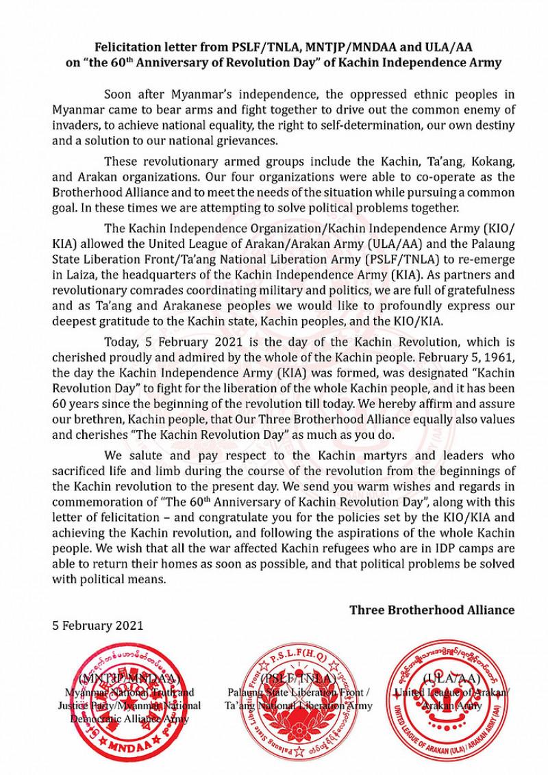 Nyo Twan Awng's Blogs
